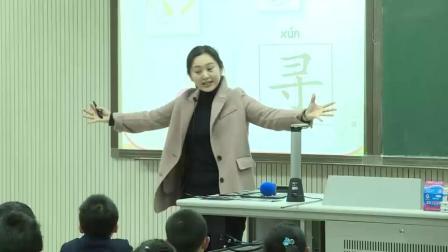 《找春天》小学语文二年级优质课视频