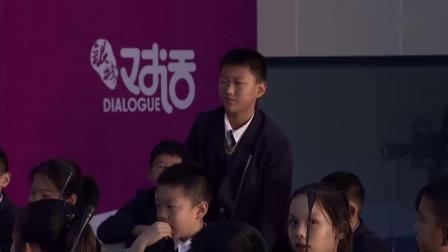 《分数的意义》小学数学五年级教学大赛获奖优质课视频-第十八届小学数学课堂教学观摩课