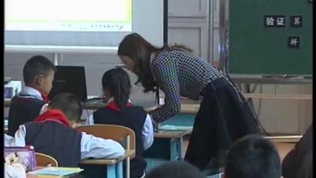 《三角形的内角和》苏教版小学数学四年级获奖优质课观摩视频-张皎