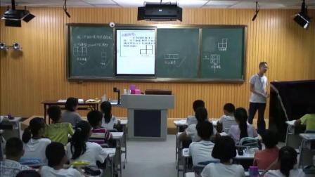 北師大版數學七上-1.4《從三個方向看物體形狀》課堂教學視頻實錄-徐巧慧