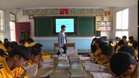 北師大版數學七上-1.4《從三個方向看物體形狀》課堂教學視頻實錄-余平