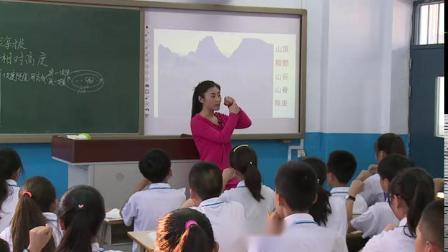 人教版初中地理七上-1.4《地形图的判读》教学视频实录-金清爱