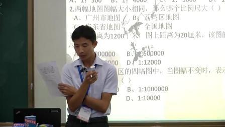 人教版初中地理七上-1.3《地图的阅读》教学视频实录-吴力勇