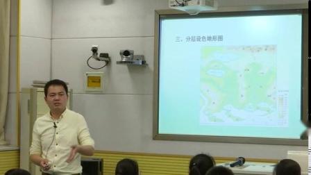 人教版初中地理七上-1.4《世界的国家和地区世界地形图》教学视频实录-乐培国