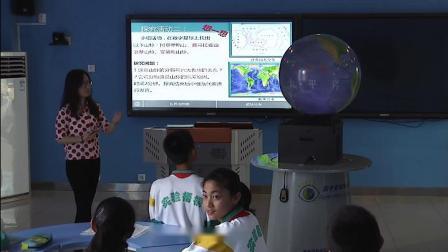 人教版地理七上-2.2《海陆的变迁》教学视频实录-天津市