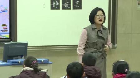 《静夜思》小学语文一年级名师优质课观摩视频-南京凤凰母语教育科学研究所