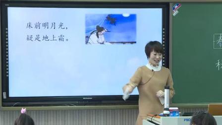 《春夏秋冬》小学语文一年级名师优质课观摩视频-特级教师史春研
