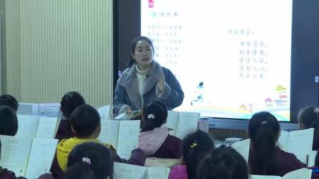 《姓氏歌》小�W�Z文一年�名�����|�n�^摩��l-南京�P凰母�Z教育科�W研究所