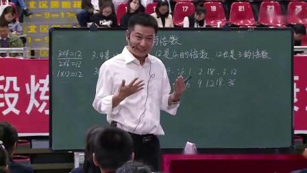 《因数与倍数》苏教版小学数学五年级优质课观摩视频-小学数学教学大赛