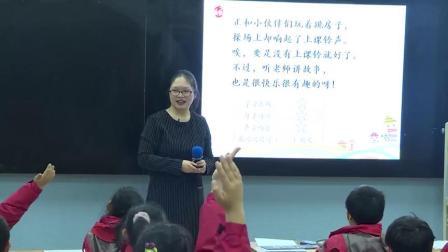 《一��接一��》小�W�Z文一年�名�����|�n�^摩��l-南京�P凰母�Z教育科�W研究所
