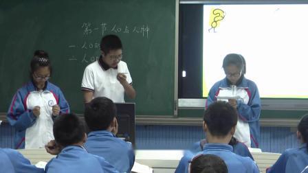 人教版地理七上-4.1《人口与人种》教学视频实录-杜金燕