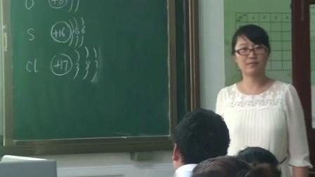 人教课标版-2011化学九上-3.2.2《原子核外电子的排布》课堂教学实录-孟玲玲