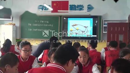 人教2011课标版物理九年级15.3《串联和并联》教学视频实录-呼荣亮