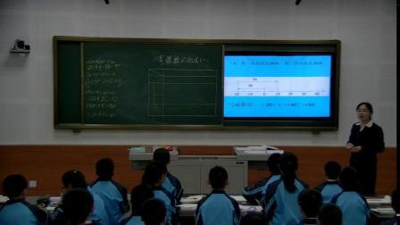 北师大版千赢国际手机版网页七上-2.4《有理数的加法-一》课堂教学视频实录-刘宁