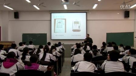 人教2011课标版物理九年级18.1《电能电功》教学视频实录-段震