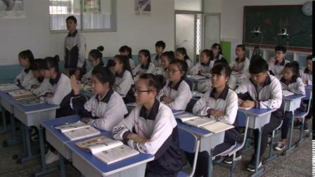 人教2011课标版物理九年级22.4《能源与可持续发展》教学视频实录-许家民