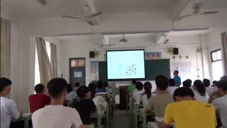 人教2011课标版物理九年级22.4《能源与可持续发展》教学视频实录-彭泽凯