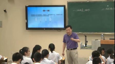 人教2011课标版物理九年级20《电与磁复习课》教学视频实录-林飞