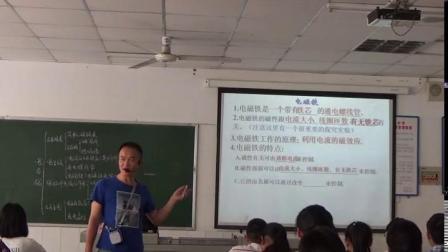 人教2011课标版物理九年级20《电与磁复习课》教学视频实录-刘亮