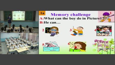 人教版英语七下Unit 1 Section A(1a-2d)教学视频实录(任荣)