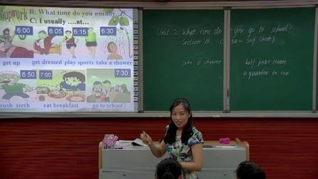 人教版英语七下Unit 2 Section B(3a-Self check)教学视频实录(王新红)