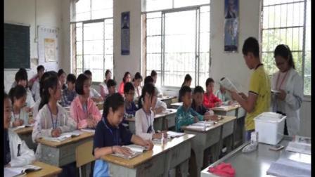 人教版英语七下Unit 2 Section B(3a-Self check)教学视频实录(伍芝银)