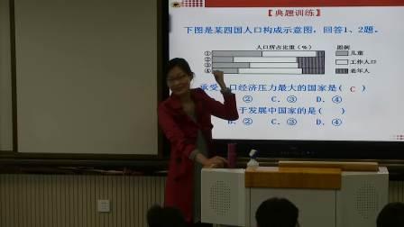 《第一章 人口的�化-第一� 人口的�盗孔�化》人教版高一地理必修二-安徽亳州市_�u��h-���o�t