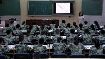 《第1章 走近细胞-第1节 从生物圈到细胞》人教版高一生物必修一教学视频-内蒙古鄂尔多斯市_伊金霍洛旗-梁芳