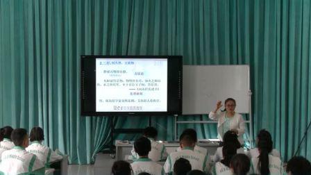 《第3课 宋明理学》人教版高二历史必修三教学视频-宁夏银川市-朱维