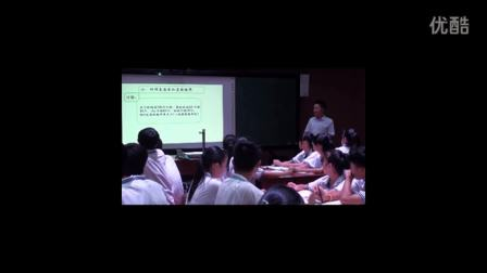 《第7章 �F代生物�M化理�-一 �N群基因�l率的改��c生物�M化》人教版高一生物必修二教�W��l-海南洋浦地�^-魏成湘