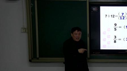 五年级数学上册视频《(五)5.4分数与除法》北师大版(2014年秋)(陈晓利)