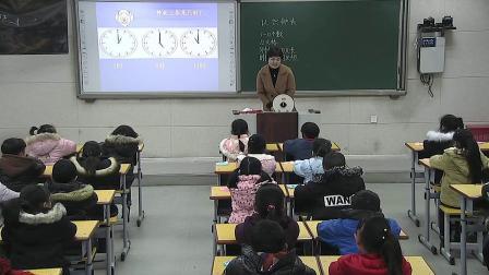 一年级上册数学视频《7 认识钟表》人教新课标(2014秋)(刘灵枝)