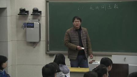北师大版数学九上6.1《反比例函数》课堂视频实录-周凯军