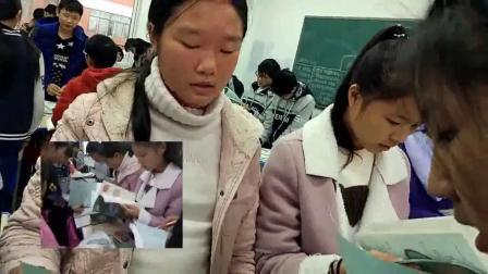 人教版生物七上2.2.4《单细胞生物》课堂视频实录-王庆华