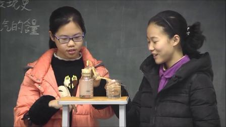 人教版化学九上2.1《空气》课堂视频实录-吴彩红