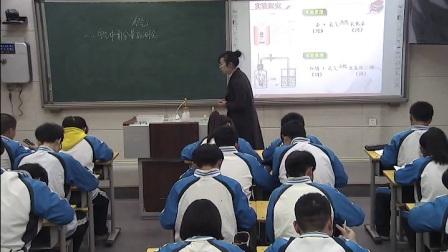 人教版化学九上2.1《空气》课堂视频实录