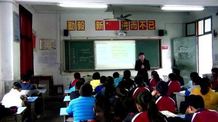 人教部�版�v史七上1.1《中��早期人�的代表――北京人》�n堂��l���-武�h市