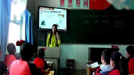 人教部�版�v史七上1.1《中��早期人�的代表――北京人》�n堂��l���-王雨嘉