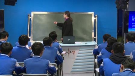 人教A版高一数学必修一1.2.1函数及其表示 视频课堂实录-吕富琴