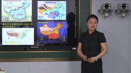 人教版初中地理八上-2.3《河流》课堂视频实录-王美娜