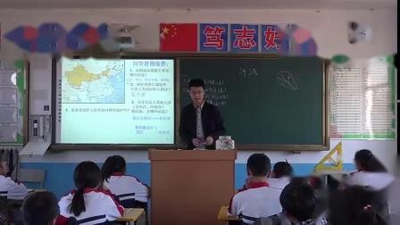人教版初中地理八上-2.3《河流》课堂视频实录-吕东新