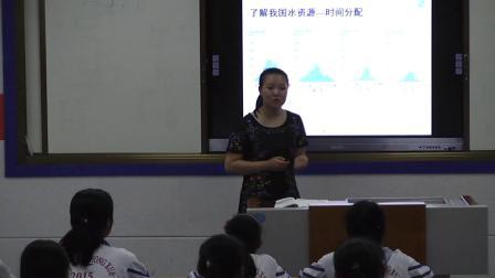 人教版初中地理八上-3.3《水资源》课堂视频实录-刘梦
