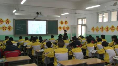 人教版初中地理八上-3.2《土地资源》课堂视频实录-王艳红