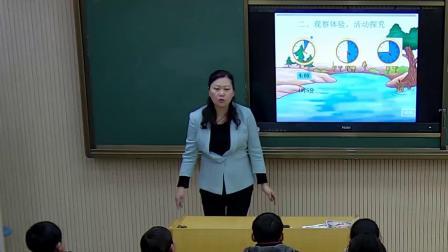 二年级上册数学视频课堂实录-7.认识时间 人教新课标(2014秋)-朱利辉