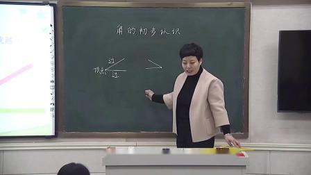 二年级上册数学视频课堂实录-3.1角的初步认识 人教新课标(2014秋)-周宝莹