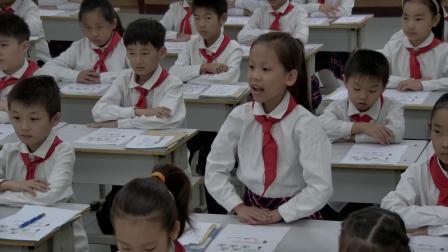 四年级上册数学视频课堂实录-数学好玩2 编码 北师大版(2014秋)-任庆涛