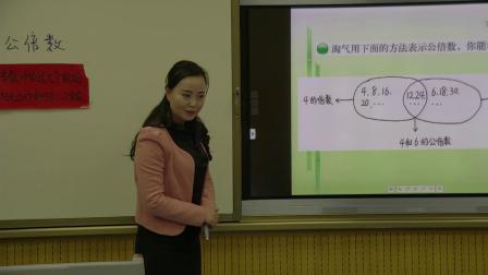 五年级上册数学视频课堂实录-5.8 找最小公倍数|北师大版(2014秋)-张媛