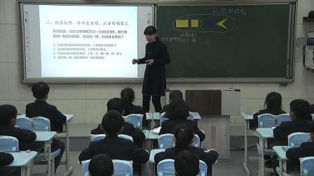 三年级上册数学视频课堂实录-认识四边形 人教新课标(2014秋)-任忠艳