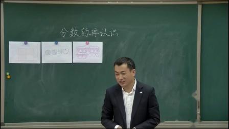 五年级上册数学视频课堂实录-5.1分数的再认识(一北师大版)(2014秋)-翟振东