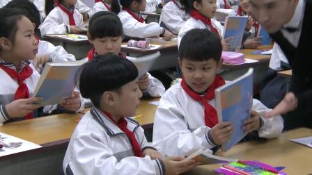 三年级上册数学视频课堂实录-认识周长 人教新课标(2014秋)-岳阳